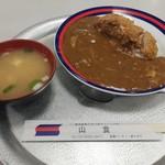 慶応義塾大学三田キャンパス 山食 -