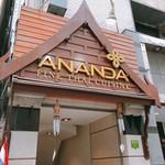 ANANDA -