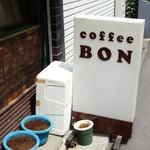 コーヒー ボン -