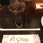 アルピノ - サービスのアイスコーヒー