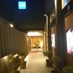 107456490 - 寿司屋通りの、老舗店❕