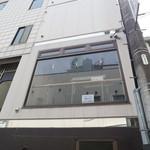 オーバーコーヒー&エスプレッソ - 外観☆