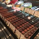 CHOCOLATIER PALET D'OR - チョコレート