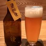 魚武 - 道後ビール 坊ちゃんビール(ケルシュ)