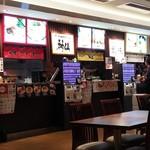 金澤味噌ラーメン 神仙 - 3軒ラーメン屋が並んでます!しかし厨房は一緒?