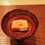 107463837 - 焼き胡麻豆腐。熱々です。