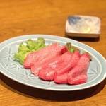 牛新 - 料理写真:上タン塩(1,580円)