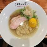 Raxamenishibashi -