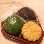 孝和堂 - 料理写真:美味しそう〜