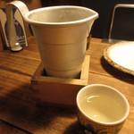 居酒屋 ちょーちょ - 山和 熱燗 一合 750円