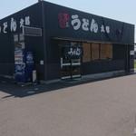 太郎うどん - 店入口
