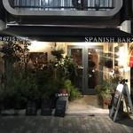 Flowers&Spanish Sonrisa -