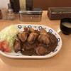 バーグ - 料理写真:カラアゲカレー  920円