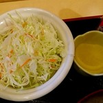 107476151 - サラダと漬物