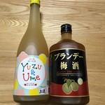 """麻原酒造 越生ブリュワリー - """"柚子梅酒とブランデー梅酒"""""""