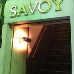 SAVOY - 時代を感じさせる入り口