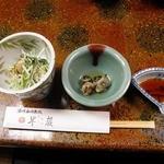 早蕨 - お通し、水菜と帆立の和え物、螺貝
