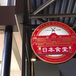 107480909 - 鉄道博物館の2階です