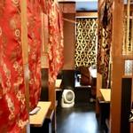 隠れ家個室×本格焼き鳥×秘伝手羽先唐揚げ専門店 鶏の久兵衛 - 和の雰囲気のくつろぎ空間