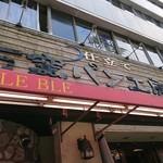 グーテ・ルブレ - お店の外観 201905