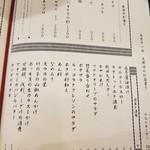 氏ノ木 - 本日のオススメ