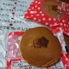 社員特価販売1/2 - 料理写真:桔梗信玄 餅どら