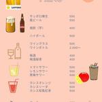 かつきち - ドリンク写真: