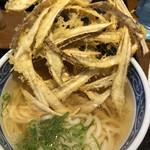 うどん屋麺之介 - ごぼう天うどん