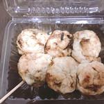 たこ焼まるちゃん - 料理写真: