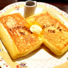 リッケッツァ・トレ - 料理写真: