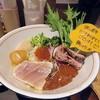 麺と心 7 - 料理写真:【(限定) 海鮮まぜそば】¥1500