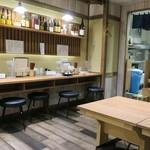 シビカラ担担麺 飯塚 - 店内の様子。