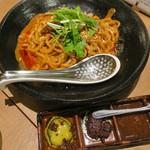 シビカラ担担麺 飯塚 - ・「麻辣汁無し担担麺~蘇芳~(\800)」