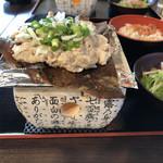 和ごころカフェ - 料理写真: