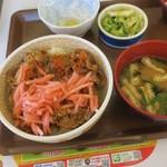 107534382 - 牛丼 並盛り 3点セット(¥500)