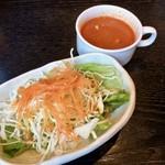 架け橋 - サラダとスープ