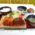 レストランきく松 - 料理写真:ハンバーグ&豚ヘレカツ定食1000円(税込)