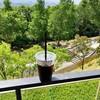 みんなのコーヒー - ドリンク写真:テラス席から見える安藤忠雄の作品