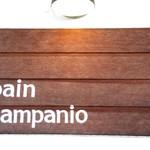 パン カンパニオ - 看板