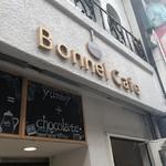 ボンヌ カフェ -