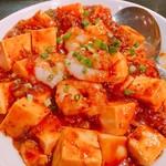 107544584 - 海老入り麻婆豆腐②