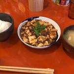 ンケリコ - 定食 1080円