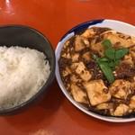 ンケリコ - 定食 1080円 筍入り麻婆豆腐