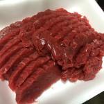 岩野精肉店 - 料理写真: