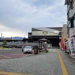 菊よし - 塩山南口