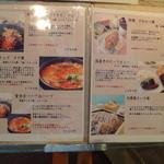 ロッテ皆吉台カントリー倶楽部 レストラン - 定番の韓国料理