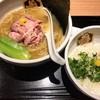 真鯛らーめん 麺魚 - 料理写真:鰤ラーメン