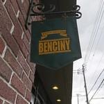 ベンチーニー -