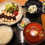 みそ・蔵カフェ - ランチ1,300円