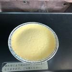 まほろばの湯 - 料理写真:濃厚チーズケーキ